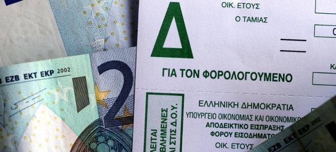 Φοροκαταιγίδα και για το 2014: Θα πληρώσουμε 12 δισ. σε έξι μεγάλους φόρους
