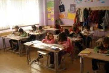 """Εκπαιδευτικοί ακυρώνουν στην πράξη την """"αυτοαξιολόγηση"""" στο Αγρίνιο"""