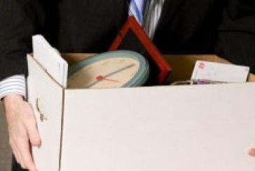 Τα κριτήρια της κινητικότητας για 3.708 υπαλλήλους – το έγγραφο του ΥΠΕΣ για 272 δήμους