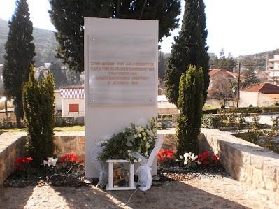 To Δίστομο τίμησε τη μνήμη του Γεωργίου Ανδριτσόπουλου (video)