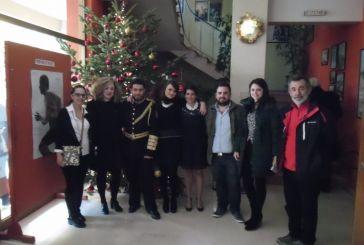 Γιορτή Αλληλεγγύης  με δώρα & πολλά χαμόγελα στο Αγρίνιο