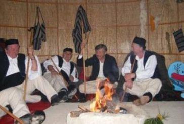 Το έθιμο που φέρνει τους Σαρακατσαναίους στο Αγρίνιο