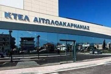 Θιγμένοι από Καψιαμπέτη δηλώνουν ιδιοκτήτες- οδηγοί ΚΤΕΛ