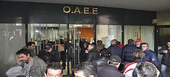 Αλλαγές που πρέπει να γνωρίζουν οι ασφαλισμένοι του ΟΑΕΕ
