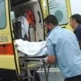 Ένας 21χρονος μοτοσικλετιστής τραυματίστηκε σοβαρά σε τροχαίο που σημειώθηκε σήμερα...
