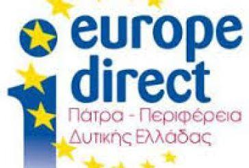Η δύναμη να αποφασίσουμε τι θα συμβεί στην Ευρώπη