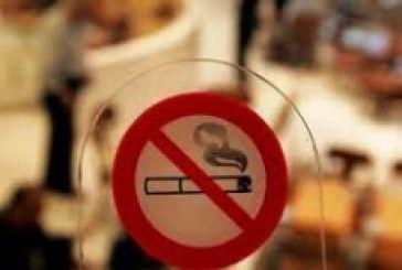Εξορμήσεις κλιμακιών για τον αντικαπνιστικό νόμο