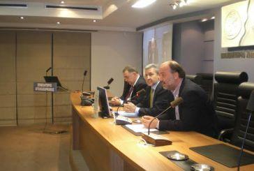 Παρουσίαση της στρατηγικής για την Καινοτομία και την Έρευνα