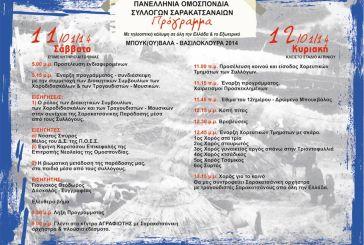 Διήμερο εκδηλώσεων Σαρακατσαναίων στο Αγρίνιο