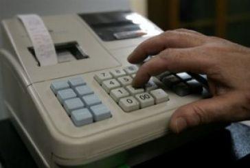 Ποιοι επαγγελματίες και επιχειρήσεις εξαιρούνται από τη χρήση ταμειακών