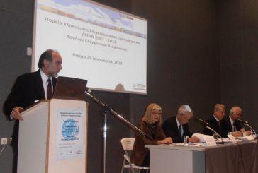 Συζήτηση για τη Διαφάνεια στη διαχείριση κοινοτικών πόρων