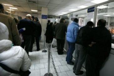 Τρίμηνη παράταση ρύθμισης για ενήμερους δανειολήπτες