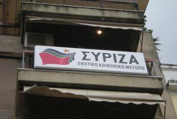 Ώρα ονοματολογίας στον ΣΥΡΙΖΑ;