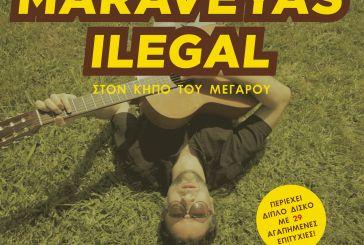 Κυκλοφόρησε το Διπλό LiveCD του Αγρινιώτη Καλλιτέχνη Κωστή Μαραβέγια