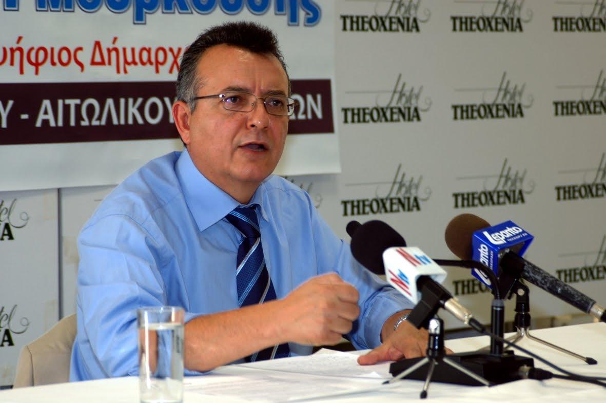 NikosMourkousis