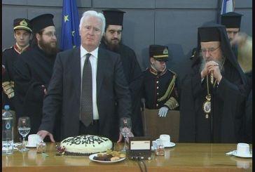 Κοπή της πίτας στο δημαρχείο Αγρινίου