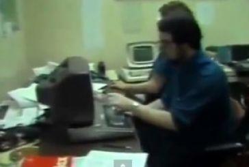 Με τι έμοιαζε το ίντερνετ το 1980 -Εικόνες από ένα συναρπαστικά πρωτόγονο παρελθόν [βίντεο]