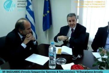 Η Περιφέρεια Δυτικής Ελλάδας επίκεντρο για την Έρευνα και την Καινοτομία