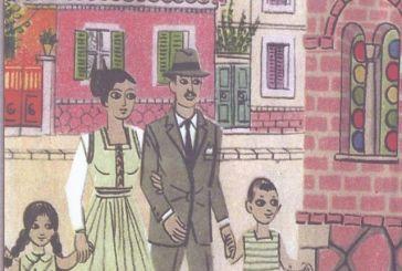 Αφιερωμένη στην οικογένεια η νέα έκδοση του περιοδικού της Μητρόπολης
