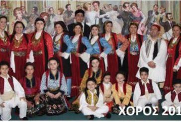 Καλεί στο χορό του ο Σύλλογος Εμπεσιωτών Αθήνας