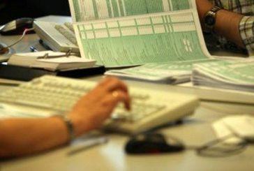 Ποδαρικό με 20 αλλαγές στο φορολογικό: Τι θα ισχύσει από το 2014