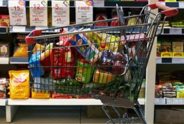 Κόβουν βασικά είδη ανάγκης οι Ελληνες – Ποια προϊόντα δεν αγοράζουν πλέον