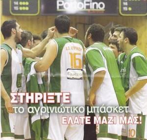 match-11