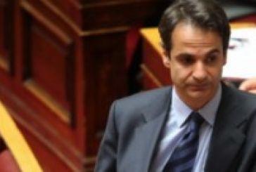 Μητσοτάκης: Θα κλείσουν κι άλλοι φορείς του Δημοσίου -Ερχονται νέες απολύσεις