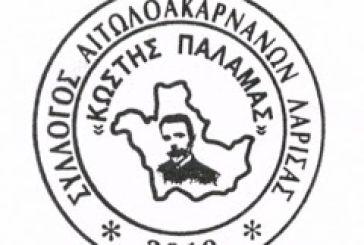 Το νέο Δ.Σ. του Συλλόγου Αιτωλοακαρνάνων Λάρισας