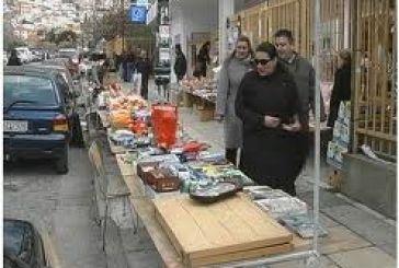 20 άδειες υπαίθριου πλανόδιου Εμπορίου από τον δήμο Αγρινίου