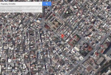 """Σε ποιες πόλεις υπάρχει οδός """"Αγρινίου"""";"""