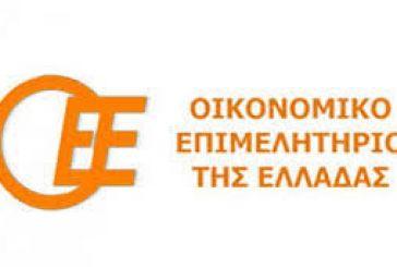 Ανακοίνωση – Τοπικής Διοίκησης του 10ου Περιφερειακού Τμήματος Βορειοδυτικής Πελοποννήσου και Δυτικής Ελλάδας του Ο.Ε.Ε.