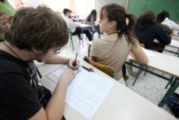 Διαμαρτυρία για την κατάργηση της ενισχυτικής διδασκαλίας στο Γυμνάσιο Θέρμου