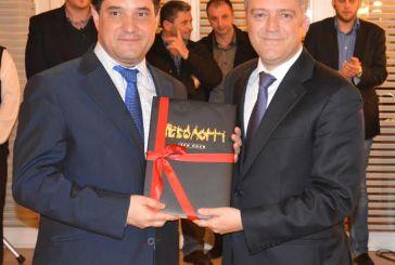 H NOΔΕ ενημερώνει για την επίσκεψη Γεωργιάδη
