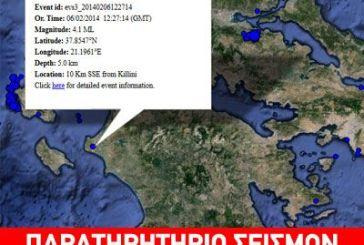 Σεισμός 4,1R στο Βαρθολομιό