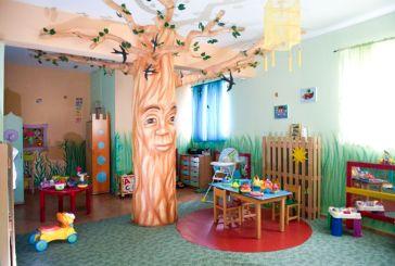 Από την Παρασκευή οι εγγραφές στους παιδικούς – βρεφονηπιακούς σταθμούς του Δήμου Ναυπακτίας