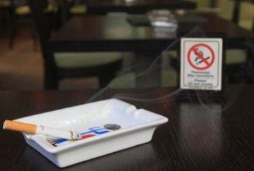 Τσουχτερά πρόστιμα  στο Αγρίνιο για το κάπνισμα