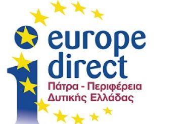 Διευρυμένο Περιφερειακό Συνέδριο στη Δυτική Ελλάδα