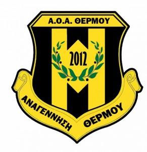 anagennisilogo
