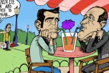 Σάλος από το βίντεο της ΚΝΕ για την γιορτή του Αγίου Βαλεντίνου – Δείχνουν Τσίπρα και πρόεδρο του ΣΕΒ σαν «ερωτευμένο ζευγάρι»