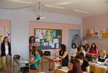 Έναρξη λειτουργίας Κέντρου Δια Βίου Μάθησης στο Δήμο Θέρμου