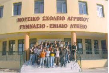 Χοροεσπερίδα Συλλόγου Γονέων Μουσικού Σχολείου Αγρινίου