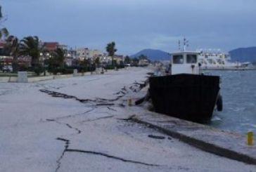 Γεωδυναμικό: Εξετάζουμε το σεισμό της Δευτέρας ως δεύτερο σεισμό