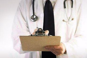 Αναλαμβάνουν δύο μόνιμοι Ειδικευμένοι Παθολόγοι στο Νοσοκομείο Αγρινίου