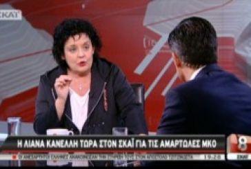 Σάλος στη Βόνιτσα με τις αναφορές της Λ. Κανέλλη για τις ΜΚΟ (video)