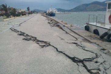 Οι πρώτες εικόνες από το νέο σεισμό στην Κεφαλονιά – Απίστευτο video από τη στιγμή που σείστηκε η γη