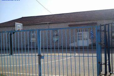 Για δύο μέρες κλειστό προληπτικά το Δημοτικό Σχολείο Βόνιτσας