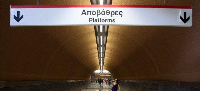 metro-660_14