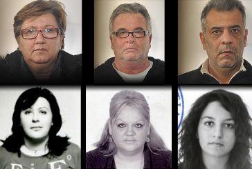 Στη δημοσιότητα οι φωτογραφίες των έξι που είχαν συστήσει …ΟΑΕΔ