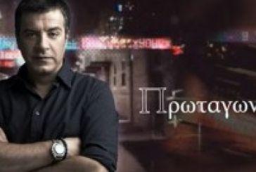 Ο Σταύρος Θεοδωράκης κάνει κόμμα για τις ευρωεκλογές